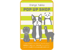 orange_hakka_POP_A3_A